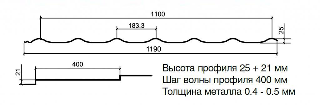 Чертеж профиля металлочерпицы Макси
