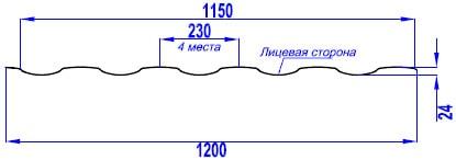 Чертеж профиля металлочерепицы Монтекристо